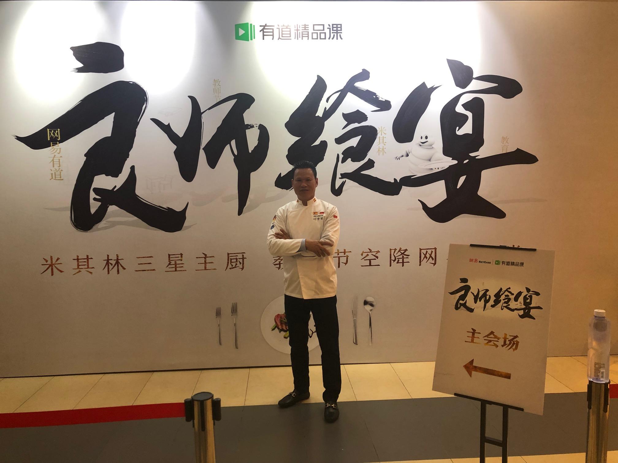 Ye Shenquian Liao